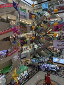 Luohu shopping plaza